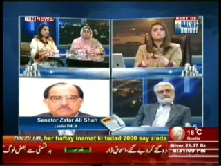 News Night With Neelum Nawab - 13th March 2014
