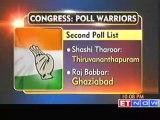 LS polls: BJP, Congress name more candidates