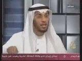 Rokn al Moufti