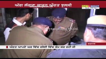 Woman injured in kitchen fire   Karnal
