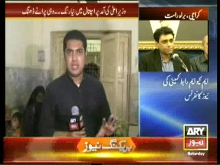 Sar-e-Aam - 15th March 2014