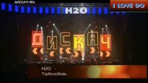 Группа H2O - Турболюбовь (Ла-Ла-Ла), Дискач 90 DFM (Ледовый дворец, СПб)