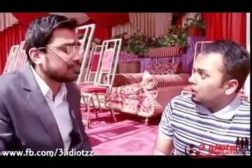Aamir Liaquat Inam Ghar's Parody by 3 Idiotzz