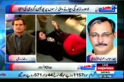 EXPRESS Khabar Say Agay Nabila Sandhu with MQM Haider Abbas Rizvi (14 March 2014)