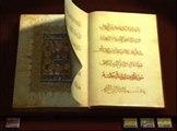 96-Surah Al-ʿAlaq (Germ-Cell)with English Translation (Complete Quran) Al-Sudais _ Al-Shuraim(1)