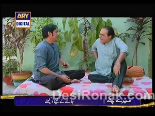 BulBulay - Episode 283 - March 16, 2014 - Part 1