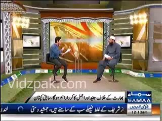 Shahid Afridi can perform at any number – Inzamam ul Haq