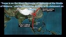le vol absent MH370 de Malaysia Airlines est lié à l'abduction extraterrestre ??