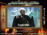 Majlis-e-Shahdat-e-Bibi Fatima (s.a) - Majlis:1/1 - Maulana Ghulam Raza Roohani - 1435 Hijri - Bhojani Hall,Karachi