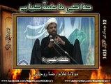 Majlis-e-Shahdat-e-Bibi Fatima (s.a) - Majlis:1/2 - Maulana Ghulam Raza Roohani - 1435 Hijri - Bhojani Hall,Karachi