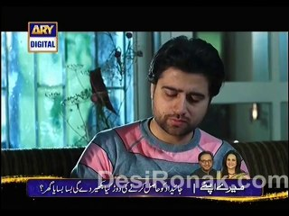 Sheher e Yaaran - Episode 93 - March 17, 2014 - Part 2