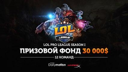 LPL Season I (RUS)