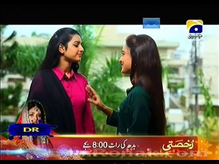 Meri Maa - Episode 117 - March 17, 2014 - Part 2