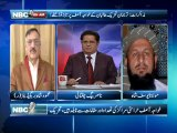 NBC On Air EP 226 (Complete) 17 March 2013-Topic- TTP challenge Khawaja Asif, Differences in Balochistan Govt, PPP MQM coalition. Guest - Alauddin Kakar, Mehmood Shah, Maulana Yousuf, Nawab Ali Wassan.