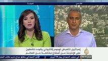 (1) -تقرير الجزيرة المفصل حول هجمة الهاكرز الموجعة للعدو الصهيوني-