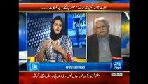 Faisla Awam Ka (17th March 2014) Kya Pakistan Ki Kharja Policy  Saudi  Nawaz Ho Rahi Hai...
