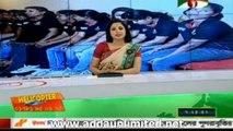Channel i News 18-03-2014(BD 7:00 AM)