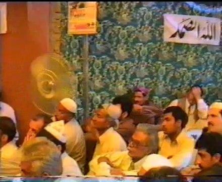 Iqra Bism e Rabbi Kallazee Khalaq from Peer Abul Nasar Manzoor Ahmad Shah