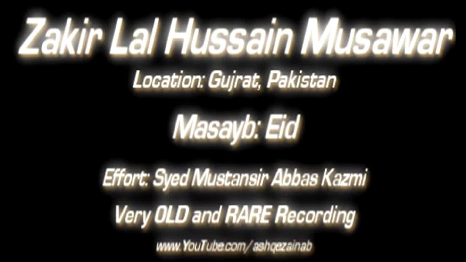 Shahadat Imam Ali (asws) Eid Al-Fitr | Zakir Lal Hussain Musawar | Gujrat,  Pakistan
