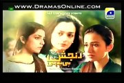 Ranjish Hi Sahi Full Episode 20 in High Quality 18th March 2014 - GeoTv Drama