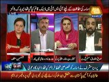 Tonight With Jasmeen  - 19th March 2014