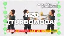 Группа H2O на DISCO 90 х, Яхт-Клуб Адмирал (30.11.2013)