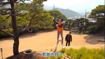 心懷叵測的恢單女 第7集(上) Cunning Single Lady Ep 7-1