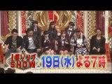 2014年3月19日(水)1番ソングSHOW  今回の1番ソングSHOWは、世代別ダンスソングスペシャル!