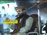 Who was Owais Qarni 1 of 6 - Allama Khan Muhammad Qadri