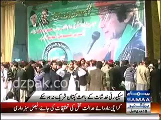 Mismanagement occured in PTI Program in Peshawar , Imran Khan didn't atttend due to security concern