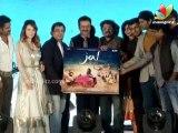 'Jal' Music Launch | Rajkumar Hirani, Suneil Shetty, Sonu Nigam, Purab Kohli
