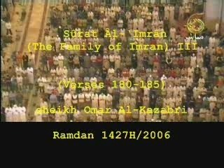 Al-Imran (surah) Resource | Learn About, Share and Discuss