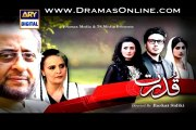 Qudrat Full Episode 18 in High Quality 20th March 2014 - ARY Dogital Drama