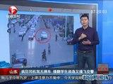 Une voiture percute un cycliste et un policier (Chine)