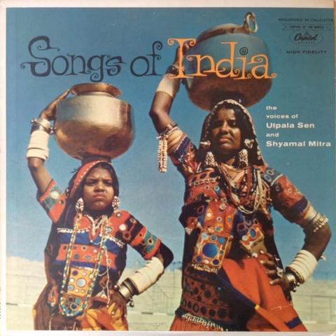 Uptala Sen – Indra Dhanur Rang Laglo Mone