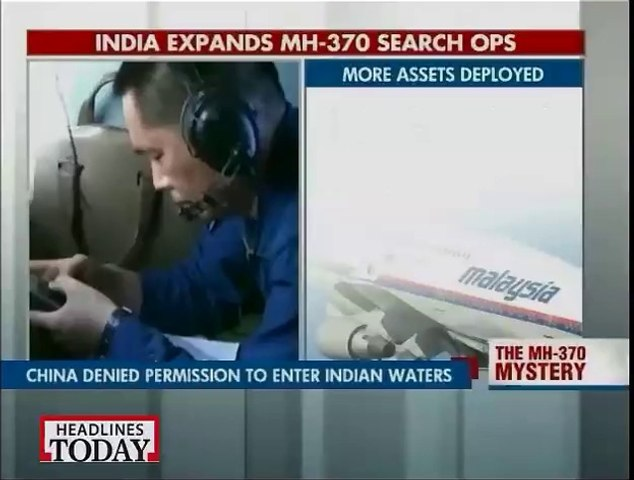 The MH-370 Mystery: China denied permission to enter Indian waters