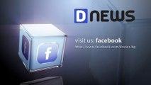 DNEWS #Аdvertising