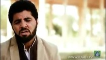 Main Apne NABI (S.A.W.W) kay Koochey Main -- Beautiful Naat By Noman Shah 2014