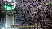 HD| Emotional Makkah Isha 21st March 2014 Sheikh Talib