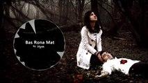 Bas Rona Mat by HYM