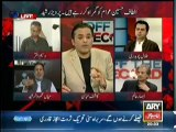 Altaf Hussain Once Again Invited Generals , Off The Record, 19th March 2014