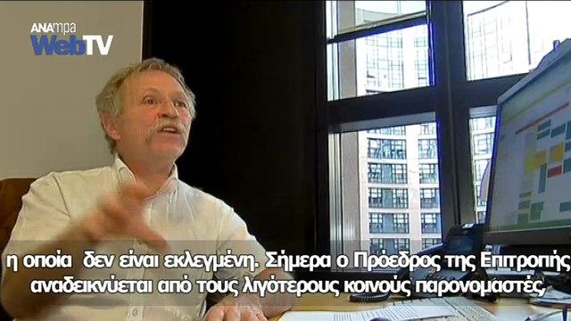 """""""Οι χώρες της ΕΕ έπρεπενα μην αφήσουν την Ελλάδα να πέσει στην παγίδα της τρόικας"""""""
