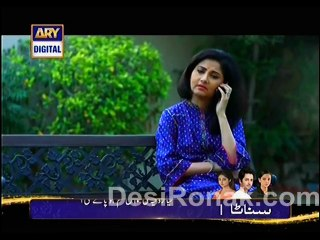 Sheher e Yaaran - Episode 97 - March 24, 2014 - Part 1