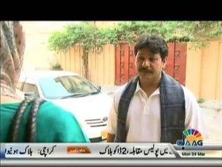 Akhir Kyun  on Jaag Tv - 24th March 2014