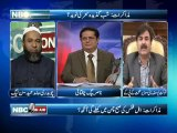 NBC On Air EP 231 (Complete) 24 March 2013-Topic- Chaudhry Nisar Opposition, TTP and Govt negotiation, Sami ul Haq statement, Hazara province, Hazara province, Governor appointment. Guest - Sardar Babak, Hamid Hameed, Shaukat Yousafzai.