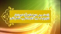 Chapter 29 - Quran Fehmi Course