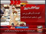 Strict Action Should Be Taken Against Those Found Involved In Sectarian Killings