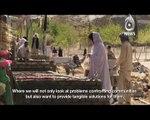 Aghaz-e-Safar (Promo)