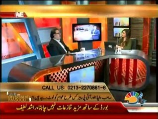 Live With Dr. Shahid Masood - 12th April 2014