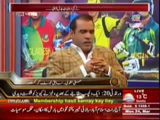 Sports & Sports with Amir Sohail Din News (24 March 2014)